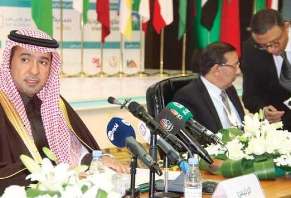 وزراء الإسكان العرب يبحثون أساليب التمويل العقاري والتنمية الحضرية