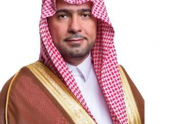 افتتاح الدورة 33 لمجلس وزراء الإسكان والتعمير العرب بالرياض… غداً الثلاثاء