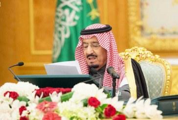 ميزانية المملكة تتسق مع رؤية ٢٠٣٠ .. مجلس الوزراء يقر ميزانية 2017 بإنفاق مقدر بـ 890 مليار ريال بنسبة زيادة 6 %