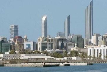 الإمارات تصدر قانوناً اتحادياً يمنع التصرف في جميع الأملاك العقارية التابعة للحكومة.. ويستثنى الأوقاف