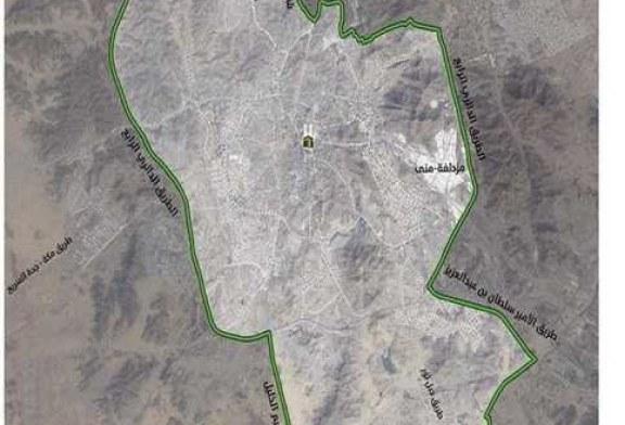 وزارة الإسكان تكشف عن المرحلة الأولى لنطاق الأراضي البيضاء بمكة المكرمة
