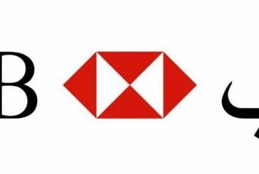 """بنك """"ساب"""" يطلق خدمة إلكترونية مبتكرة لاختيار ومعرفة مزايا العقار التنافسية"""