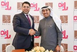 """شركة رتال للتطوير العمراني توقع مع """"بداية لتمويل المنازل"""" اتفاقية بمزايا خاصة"""