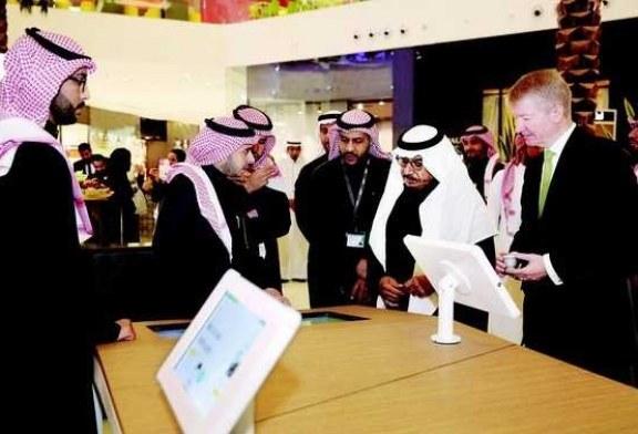 بنك البلاد يدعو الراغبين للحصول على التمويل المدعوم والرهن المُيسر زيارة أقرب فرع