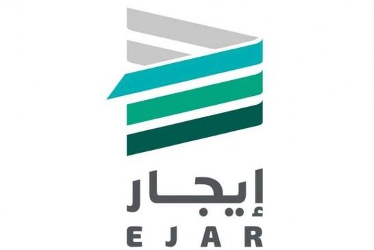 """وزارة الإسكان تدعم متعثري برنامج """"إيجار"""" بـ 22 ألف ريال"""