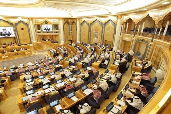 مجلس الشورى يطالب وزارة الإسكان بتسريع إنجاز المشاريع وإزالة المعوقات