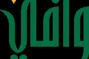 60% منها في الرياض وجدة والشرقية..  وافي: 155 شركة عقارية مؤهلة للعمل في برنامج البيع على الخارطة