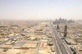 بعد البدء في تنفيذ نظام الأراضي البيضاء.. ارتفاع الإقبال على طلبات التطوير بنسبة 25% في الرياض