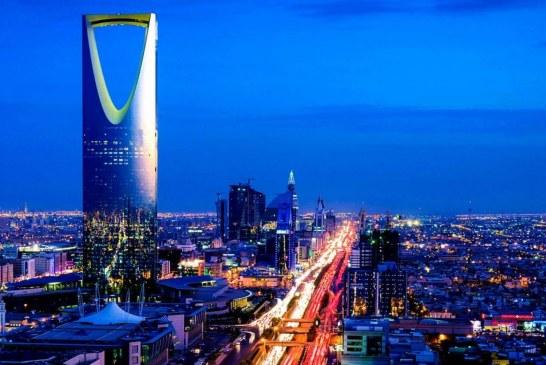"""جمعية الاقتصاد السعودي تنظم لقاءها السنوي بعنوان """"التنويع الاقتصادي"""".. غداً الاثنين"""