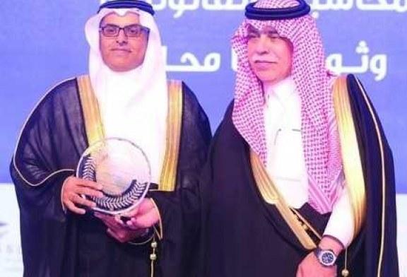 وزير التجارة يكرّم بنك الرياض في ملتقى المحاسبة والمراجعة الرابع