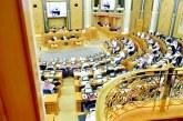 مجلس الشورى يجدد انتقاداته لوزارة الإسكان بانحراف مسار التمويل للشركات المطورة