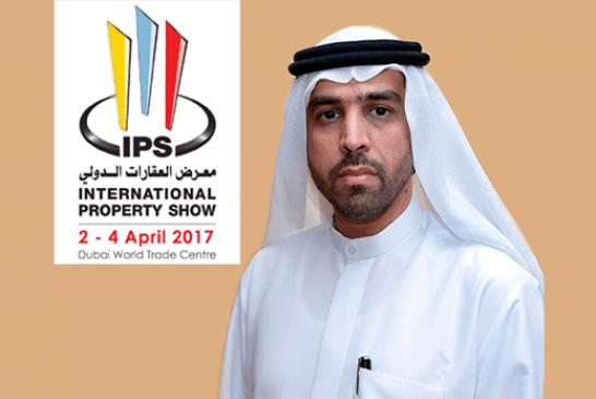 أموال العقار تتدفق في دبي.. معرض العقارات الدولي بدبي ينطلق في 2 أبريل