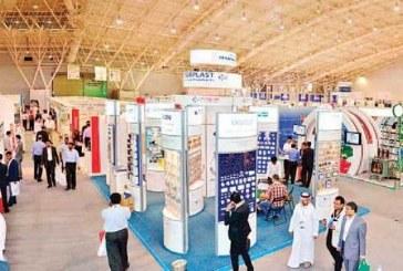 تنظيم شركة معارض الرياض.. معرض الكهرباء والتكييف السعودي 2018  ينطلق في 7 مايو المقبل