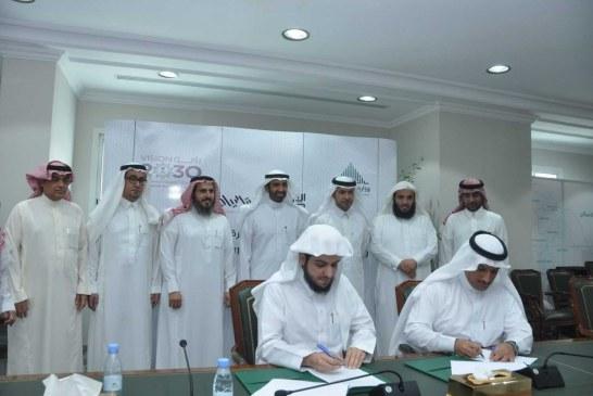 """وزارة """"الإسكان"""" توقع مذكرة تعاون مع لجنة الأوقاف بغرفة الرياض"""