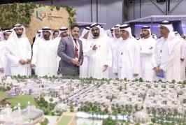 """ختام فعاليات """"ملتقى العقار الدولي"""" برعاية """"أملاك"""" في دبي"""