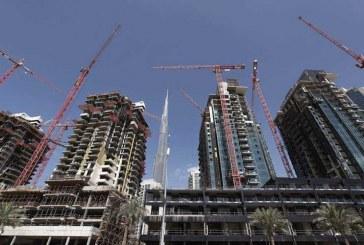 الكويت: إرتقاع سيولة العقار بنسبة 84% خلال شهر