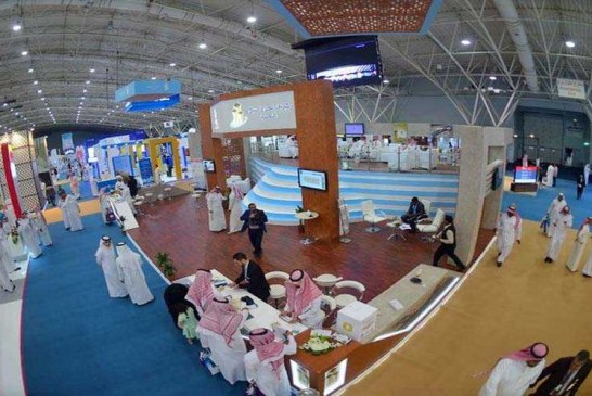 """انطلاق معرض العقار الدولي """"ريستاتكس 2017"""" في الرياض"""