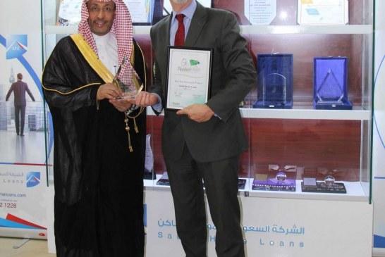 الشركة السعودية لتمويل المساكن (سهل) تفوز بجائزة أفضل منتج تمويل إستثماري لعام 2017