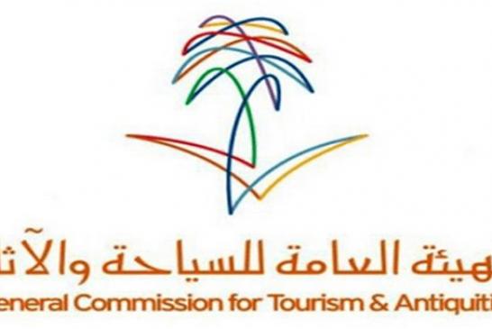 الإعلان قريبا عن مشاريع سياحية جديدة ممولة من الدولة