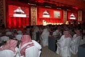 """تحت شعار معاً نبني الغد.. """"منتدى الغد الخامس"""" ينطلق برعاية أمير الرياض في 24 أبريل الجاري"""