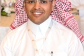 مقالات صحيفة أملاك العقارية.. عبدالعزيز العيسى يكتب: أزمة تمويل بين خلق صناديق أو بيع أصول