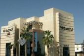 البنك السعودي للاستثمار يحصد 450 مليون كأرباح في العام المنصرم 2017