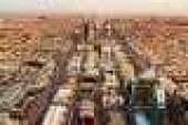 الرياض أكثر المدن نشاطاً.. إجمالي قيمة الصفقات العقارية في شهر محرم 14.8 مليار ريال.. و89 % منها لقطع الأراضي