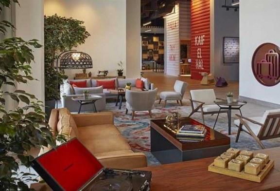 مجموعة إعمار للضيافة تفتتح فندق روف المركز التجاري في إمارة دبي