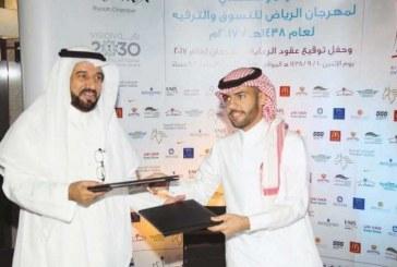 بمشاركة 23 جهة متخصصة.. انطلاق فعاليات مهرجان الرياض للتسوق والترفيه في التاسع من شوال