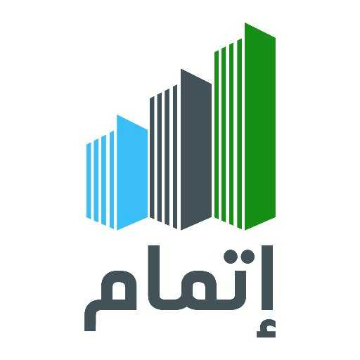 المشاريع السكنية - رخص بناء - مخطط سكني