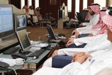 مؤشر الأسهم السعودية الرئيسية يتداول 3.5 مليار ريال بتحريك 171 مليون سهم خلال78 ألف صفقة