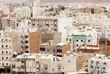 عقارات المنطقة الوسطى الأعلى سعراً.. ومؤشر القطاع السكني يرتفع بسبب تقليص مقدم التمويل لـ 15%