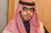 شركة الخزف السعودي تعيّن سلطان المرشد رئيساً لقسم التسويق