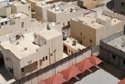 مؤسسة النقد السعودي: 129 مليار  قروض لترميم وتحسين المساكن خلال العام الماضي