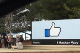 """""""فيس بوك"""" يعتزم بناء قرية نموذجية متكاملة في كلفورنيا بسعة 1500 مسكن"""