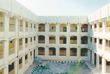 إقبال كبير من رجال الأعمال على الاستثمار في المباني التعليمية