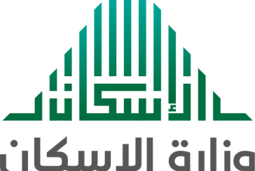 وزارة الإسكان توقع مع 4 شركات لتنفيذ 6 مشروعات تشمل 15852 وحدة سكنية