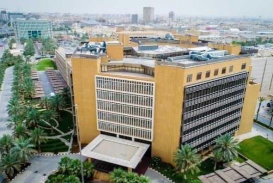 وزارة المالية تحدد 20 أغسطس الحالي موعداً لطرح الإصدار الثاني من برنامج الصكوك الحكومية بالريال السعودي