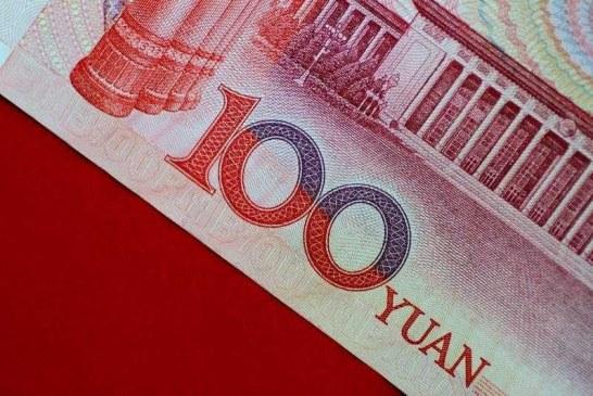 نائب وزير الاقتصاد يؤكد استعداد المؤسسات السعودية لدراسة التمويل باليوان الصيني