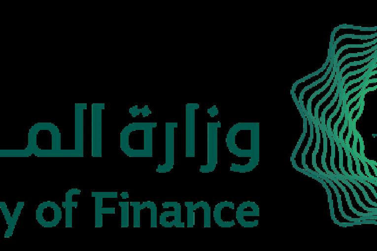المشتريات الحكومية - وزارة المالية- استثمار عقاري