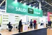 """""""الصادرات السعودية"""": إتاحة الفرصة لأكثر من 200 شركة وطنية للظهور  بالأسواق والمعارض العالمية"""
