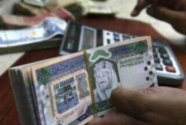مؤسسة النقد العربي السعودي 6 شركات تمويل عقاري تمارس نشاطها برأس مال قدره 4.1 مليار ريال