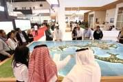 العالم العقاري في دبي..  معرض سيتي سكيب جلوبال يستقبل 280 شركة متخصصة.. ومحاور لتغير وجه الصناعة
