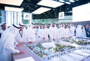 """ولي عهد دبي يفتتح معرض """"سيتي سكيب جلوبال2017"""" ويشيد بدور الشركات في التنمية والتطوير العقاري"""