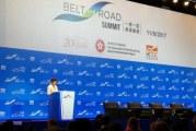 افتتاح خطة الحزام الاقتصادي وطريق الحرير لاستغلال موقع المملكة الاستراتيجي لتكون مركزاً لوجستياً عالمياً