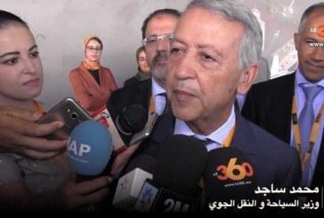 65 عارضاً يمثلون 10 دول يشاركون في معرض طيران رجال الأعمال (ميبا شو موروكو 2017) بالمغرب