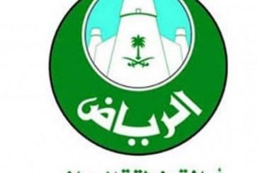 أمانة الرياض تمنع صرف الرخص المهنية للمحلات التجارية والمطاعم والنزل غير الملتزمة بتوفير مواقف سيارات