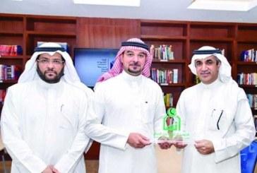 البنك السعودي الفرنسي يطلق برنامج (لنكون جزءا من مستقبلهم) بالتعاون مع جمعية إنسان