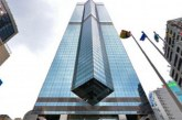 """بيع 75% من برج """"ذا سنتر"""" بهونج كونج مقابل 40.2 مليار دولار"""