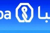 """مجموعة """"سامبا المالية"""" تتوصل إلى قرض مشترك بالدولار مع مجموعة من البنوك الآسيوية"""